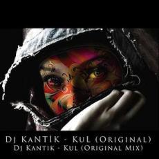 KUL FLUTE - FULL SONG