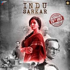 Indu Sarkar
