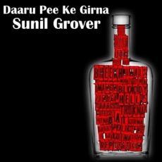 Daaru Pee Ke Girna - Sunil Grover