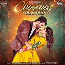 Choorhey Wali Bahh (Mankirt Aulakh) Single