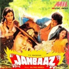 Nache Mayuri (1986) Hindi Movie Mp3 Songs Download | Mp3wale