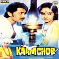 Kaamchor