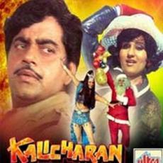 Kalicharan (1976) Hindi Movie Mp3 Songs Download   Mp3wale