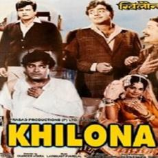 mera khilona Check out latest movies playing and show times at khilona cinema: jhansi and  other nearby theatres in your city book movie tickets at cinemas near you in.