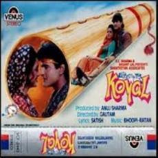 Koyal