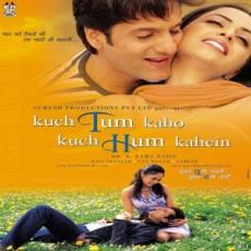 salame movie song mp3