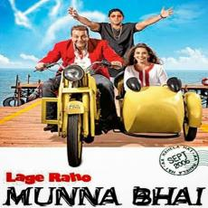 lage raho munna bhai download