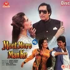 Meet Mere Mann Ke