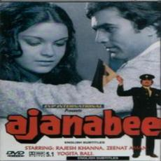 Roti songs hindi free aur download film makan kapda