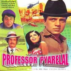 Professor Hindi Songs