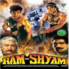 Ram Aur Shyam (1996) Hindi Movie Mp3 Songs Download | Mp3wale