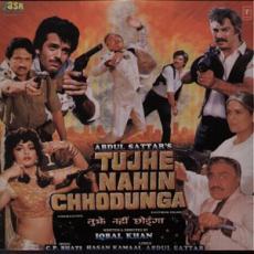 Tujhe Nahin Chodunga