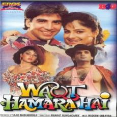 hindi album mp3 song download a to z
