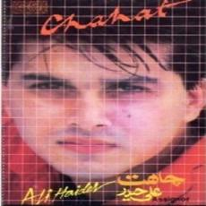 Ali Haider Chahat