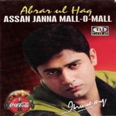 Assan Jaana Maal O Maal Abrar Ul Haq
