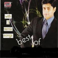 Best Of Abrar Ul Haq