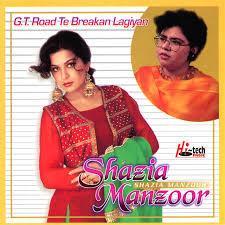 G.T Road Te Breakan Shazia Manzoor