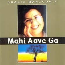 Mahi Aave Ga Shazia Manzoor