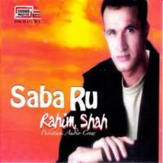 Saba Ru Rahim Shah
