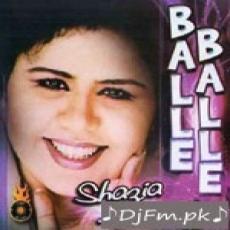 Tu Badal Gaya Shazia Manzoor
