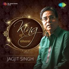 King Of Ghazal Jagjit Singh Mp Songs