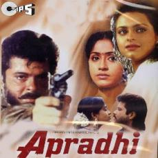 Apradhi movie mp3 songs download - Easy light setup to improve your