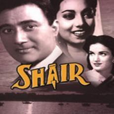 Shair