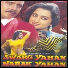 Swarg Yahan Nark Wahan