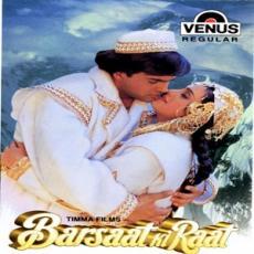 Free download mp3 songs of barsaat ki ek raat.