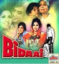 Bidai Song Download Video | New Hindi Video Songs