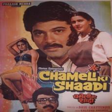 Chameli ki shaadi songs download