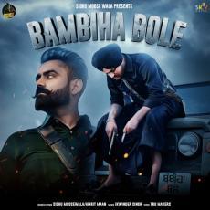 Bambiha Bole - Sidhu Moose Wala