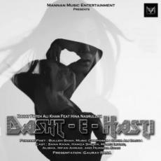 Dasht E Hasti - Rahat Fateh Ali Khan
