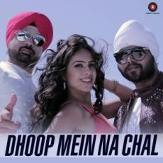 Dhoop Mein Na Chal – Ramji Gulati