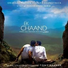 Ek Chaand - Tony Kakkar