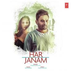 Har Janam - Manna Dhillon