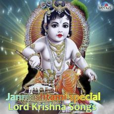 Janmashtami Collection Mp3 Songs