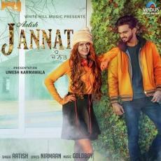 Jannat - Aatish