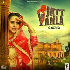 Jatt Yamla Sunanda