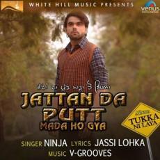 Jattan Da Putt Mada Ho Gya Ninja