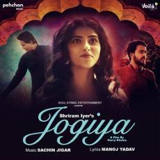 Jogiya - Shriram Iyer