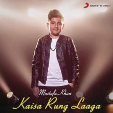 Kaisa Rung Laaga