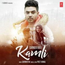 Kamli - Gurinder Rai