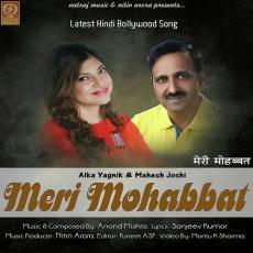 Meri Mohabbat - Alka Yagnik