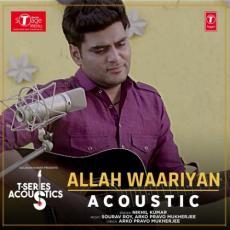 T-Series Acoustics New