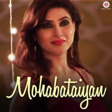 Mohabataiyan - Ravi Chowdhury
