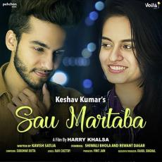 Sau Martaba - Kehsav Kumar