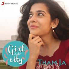 Tham Ja Girl In The City
